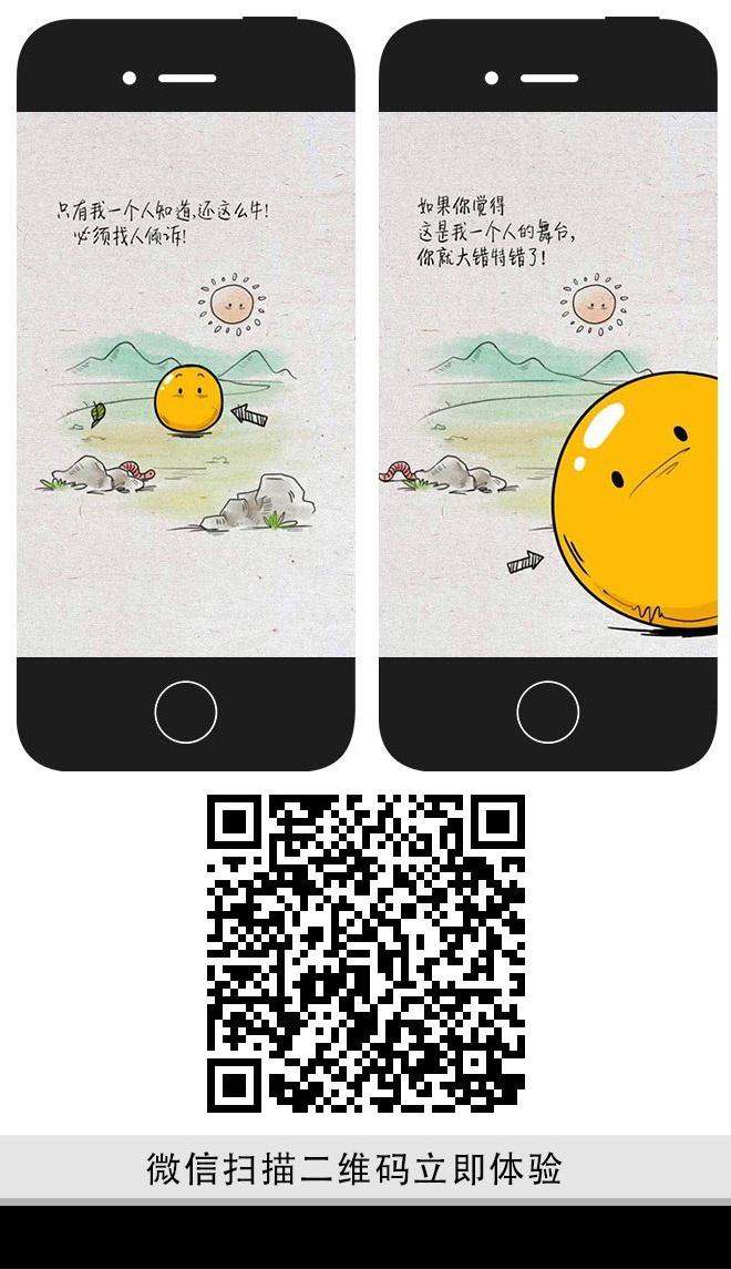 0113万象城海洋球卡通版.jpg